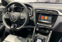 MG eZS Auto China 2019 Interior 1