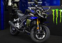 Yamaha R125 MotoGP Edition 1