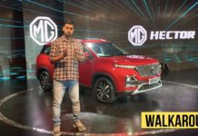 mg hector video-1