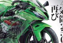 Kawasaki Ninja ZX-25R Rendered
