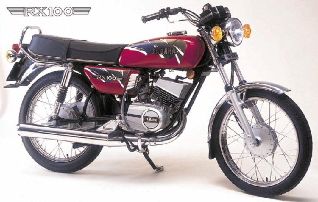 rx100 yamaha