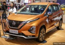 Nissan Livina MPV 2019 GIIAS