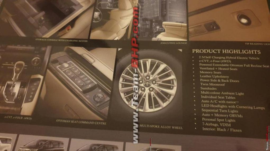 Toyota Vellfire Brochure Leaked India
