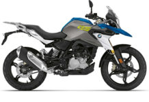 bmw g310 gs new colour