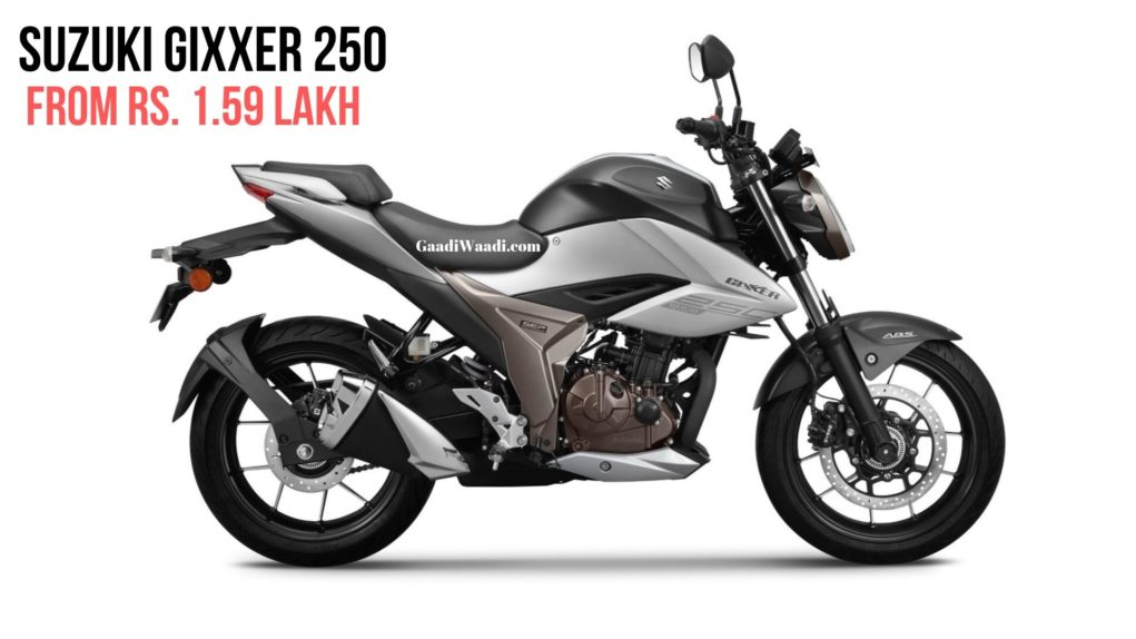 gixxer 250 naked launched