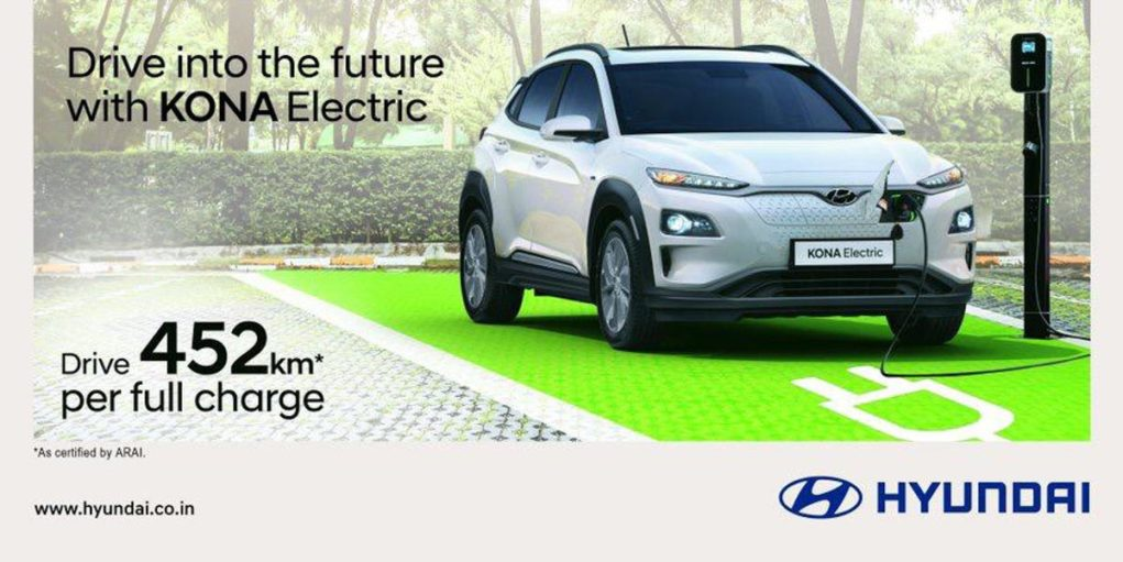 hyundai kona ev launched in india, price, specs, features, range, interior