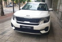 kia seltos base version front