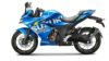 Suzuki Gixxer SF 250 Moto GP Edition Launched, Priced At Rs. 1.71 Lakh 2
