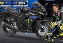 Yamaha Monster Edition (1)