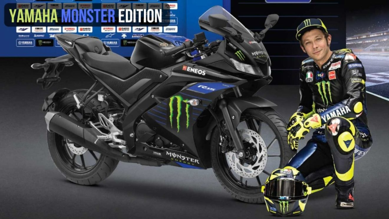 Ray Price Ford >> Yamaha Launches R15 V3 Monster Edition In India, Priced At ...
