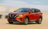 2020 Nissan Murano gaadiwaadi-3