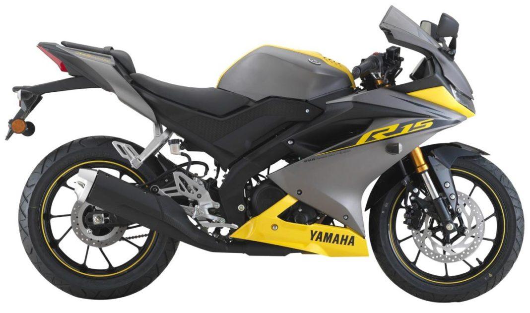 2020 Yamaha YZF-R15 V3.0 2
