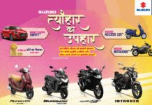 Buy Suzuki Access, Burgman, Gixxer To Win Maruti Swift, Gold Coins