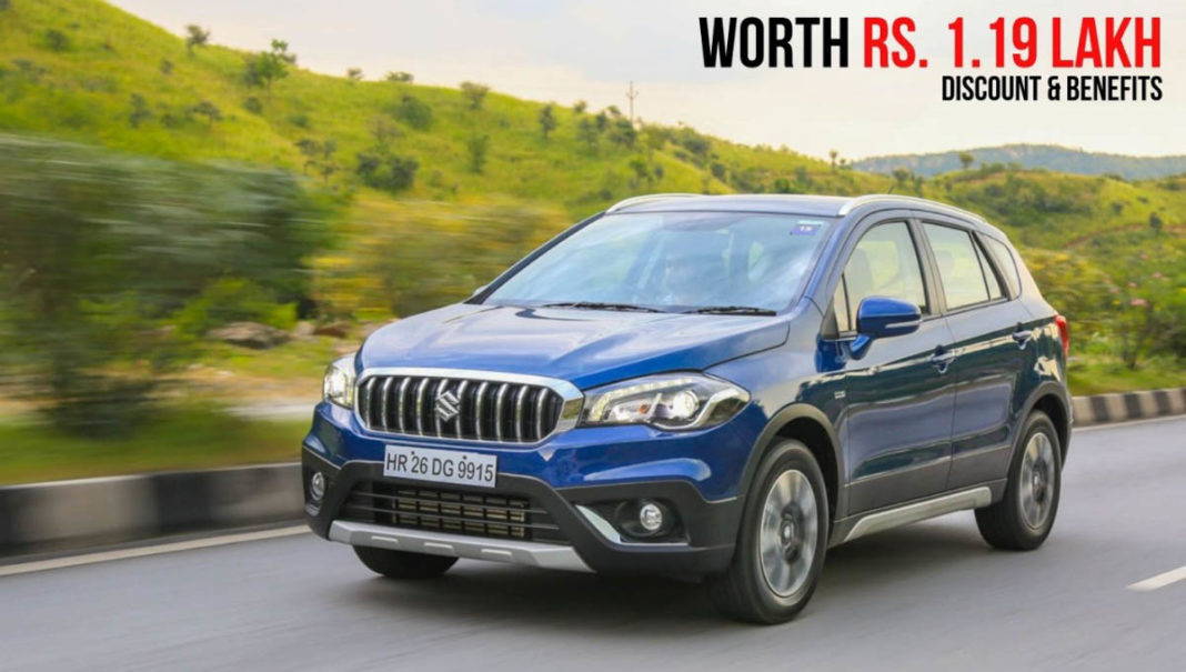Maruti Suzuki S-Cross September 2019 Discount