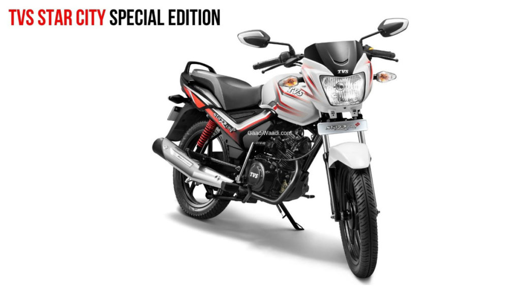 TVS Star City+ Dual-Tone Special Edition 1