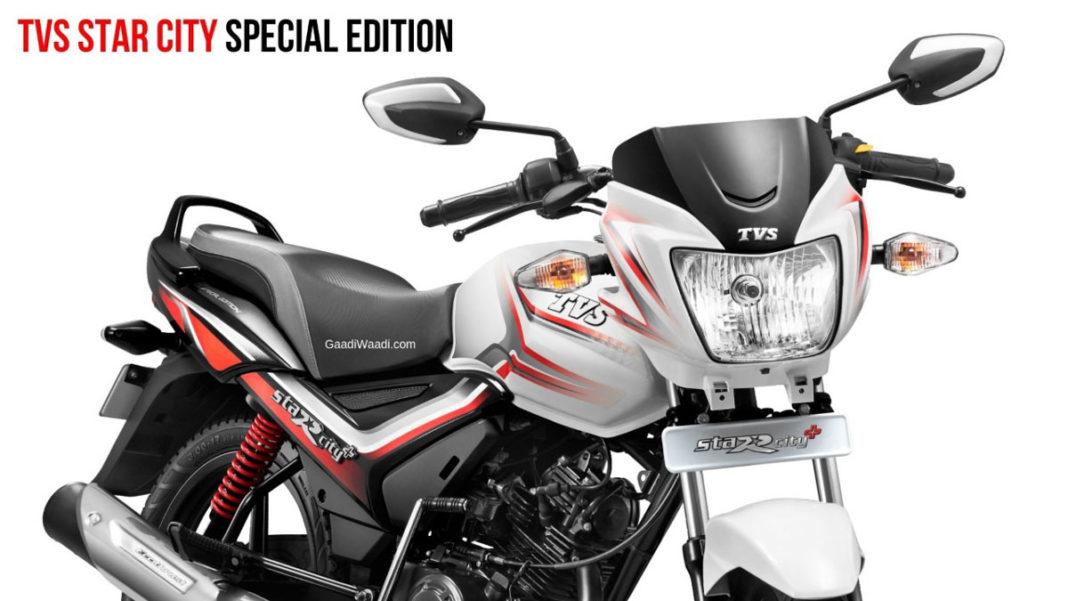 TVS Star City+ Dual-Tone Special Edition
