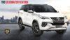 Toyota Fortuner TRD Celebratory Edition
