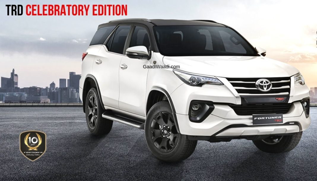 Toyota Fortuner TRD Celebratory Edition