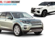 Up to Rs. 11 Lakh Discount discovery sports