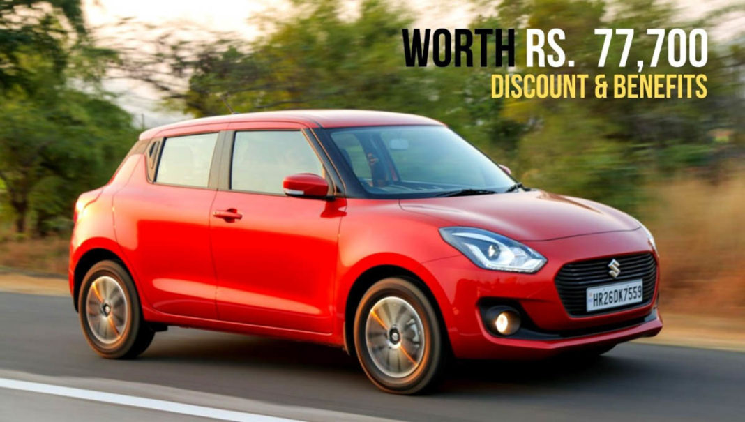 maruti suzuki swift discount september 2019