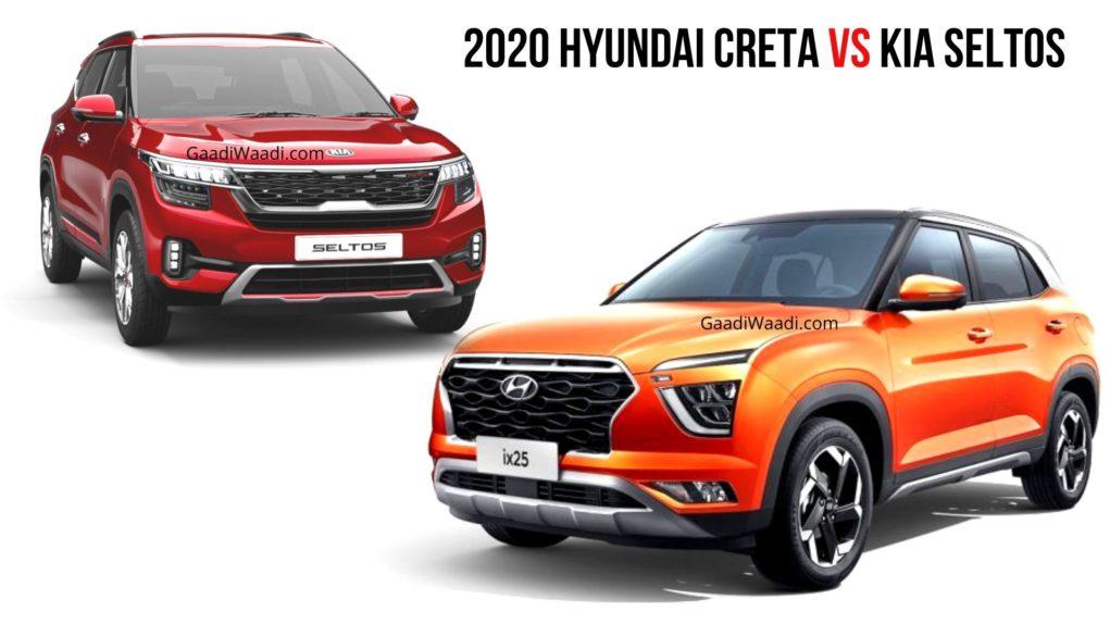 2020 hyundai creta vs kia seltos2