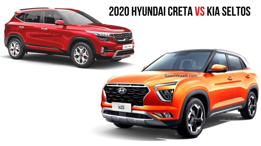 2020 hyundai creta vs kia seltos3