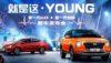 2020 hyundai verna creta china launched-1