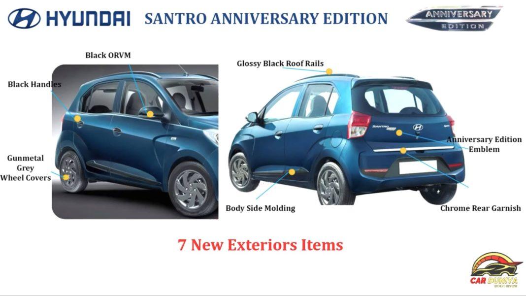 Hyundai santro anniversary edition