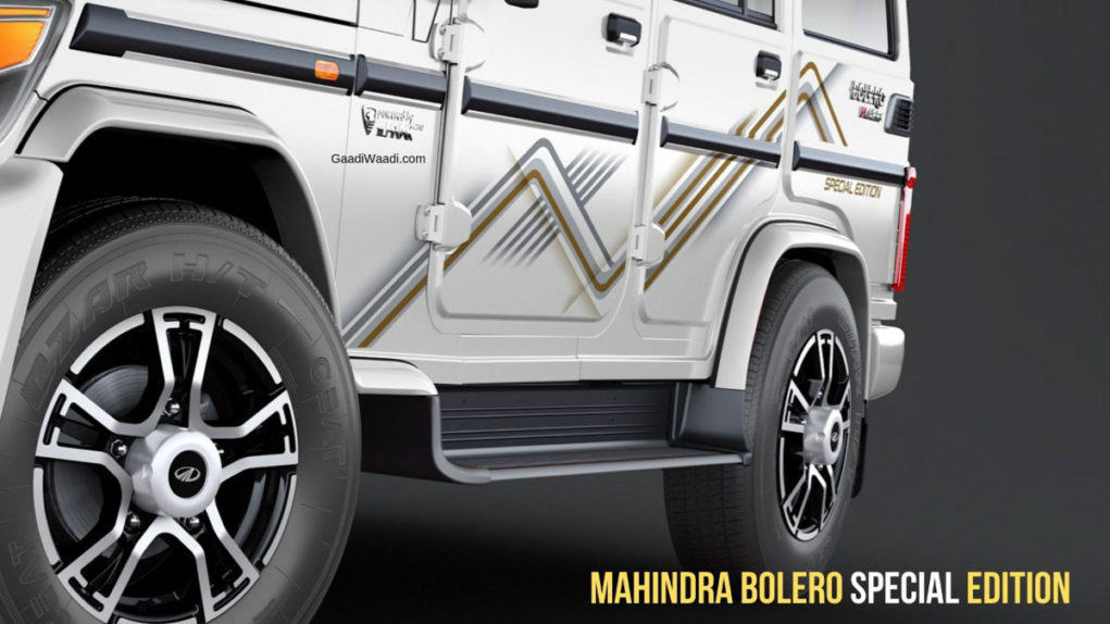 Mahindra Bolero Power+ Special Edition 2