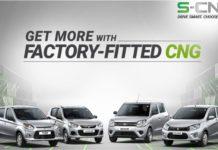 Maruti S-CNG Cars