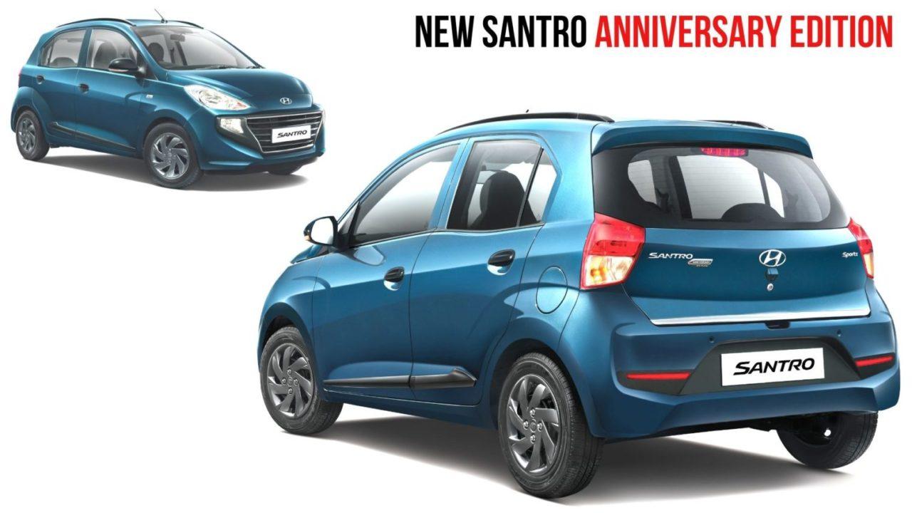 New SANTRO Anniversary Edition