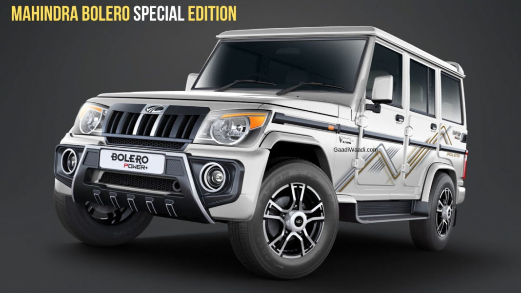 mahindra bolero power+ special edition 1
