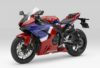 2020 Honda Fireblade-5