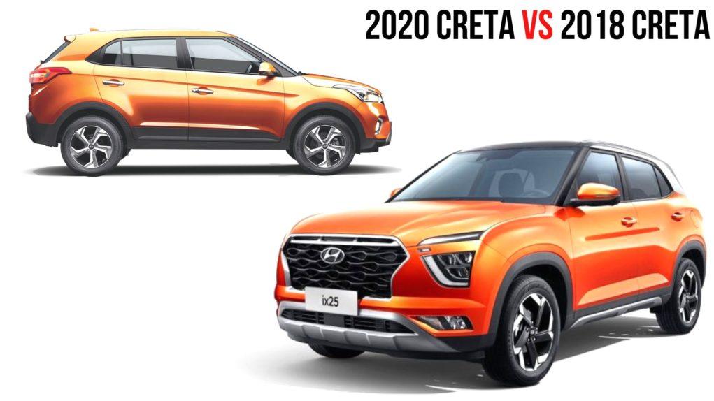 2020 creta vs old