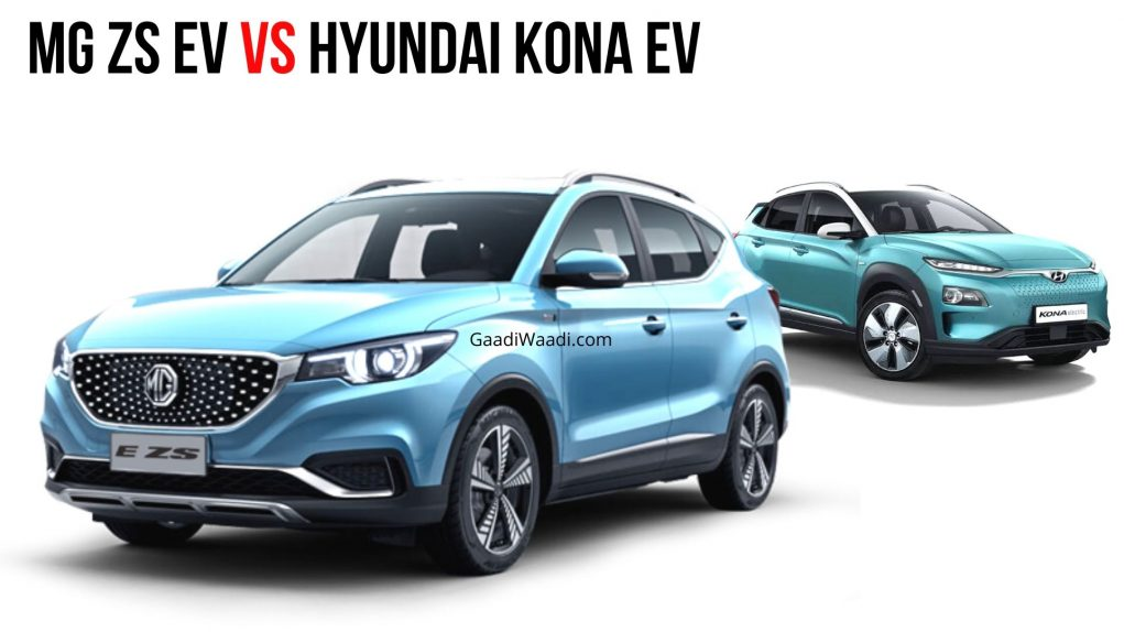 MG ZS EV vs Hyundai Kona Electric (3)
