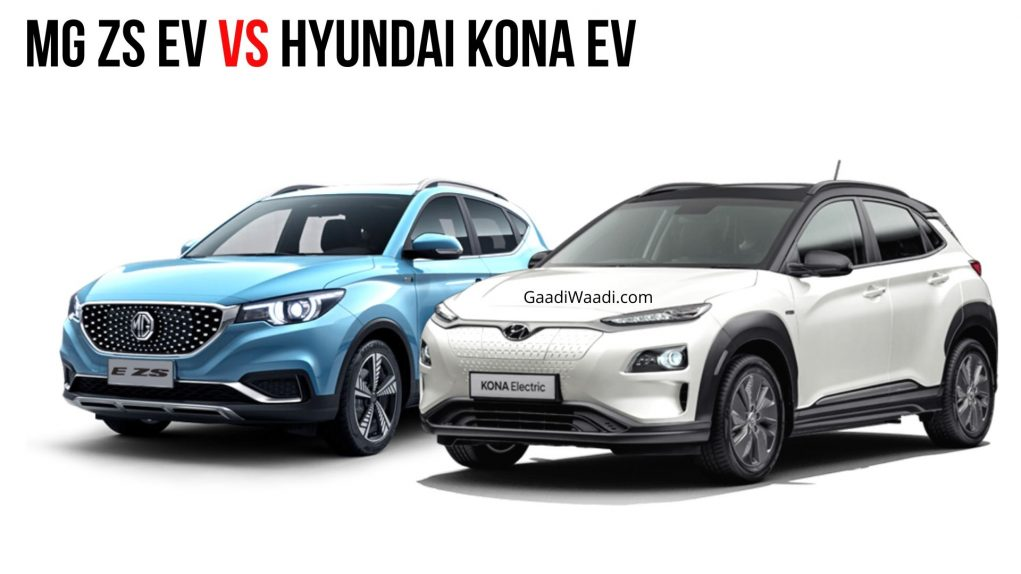MG ZS EV vs Hyundai Kona Electric (4)