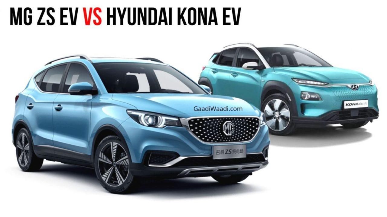 MG ZS EV vs Hyundai Kona Electric