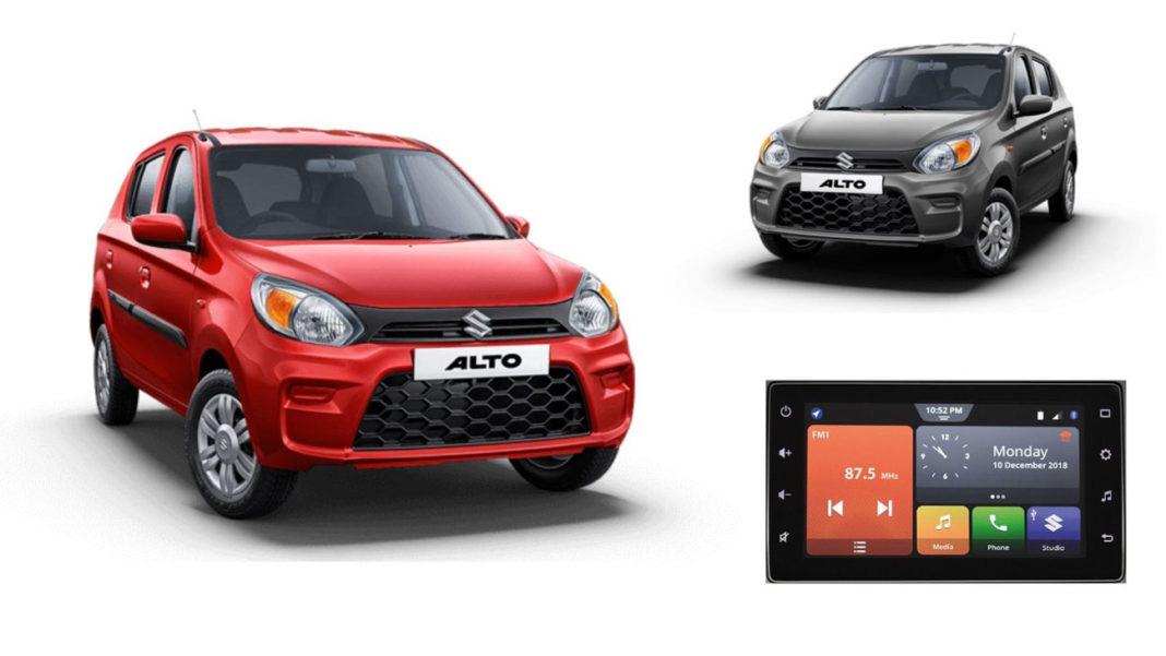 Maruti Suzuki Alto VXI+ Touchscreen Launched