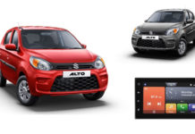 Maruti Suzuki Alto VXI+ Touchscreen Launched
