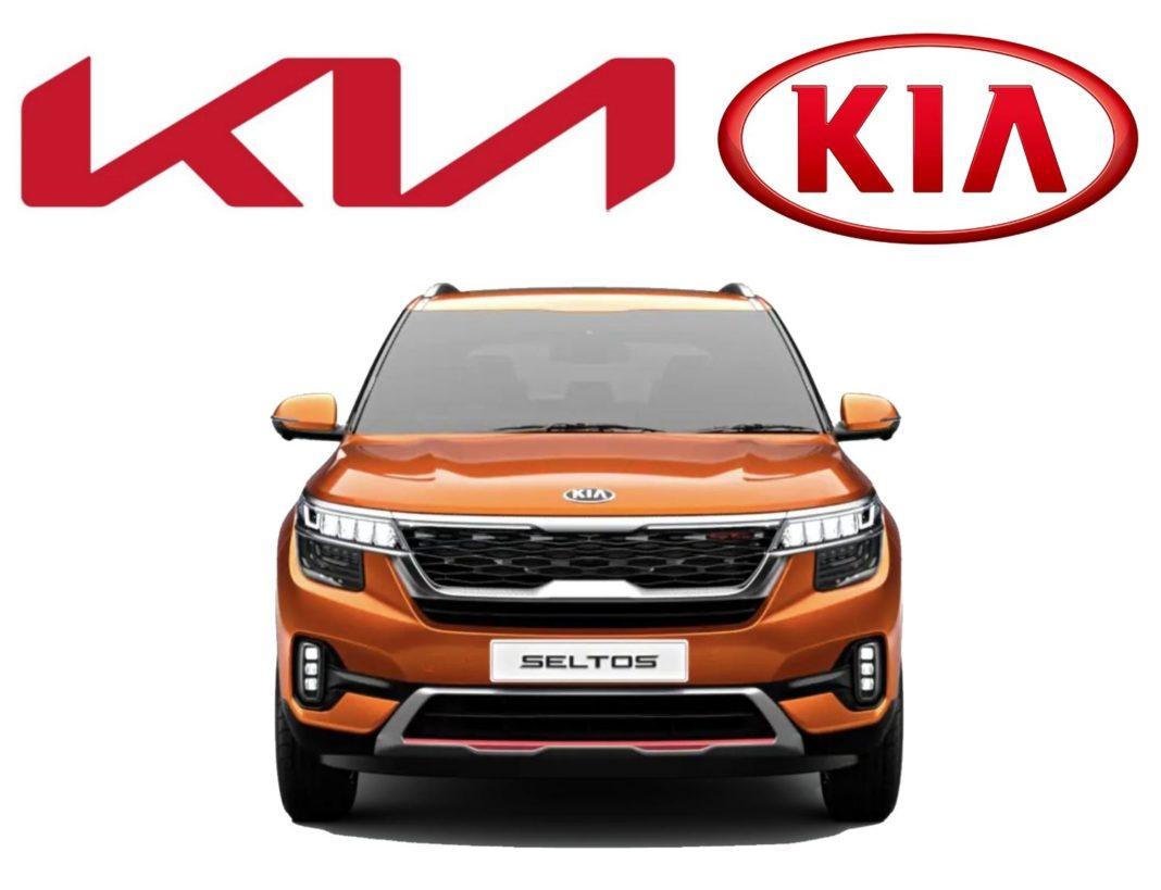 kia new logo