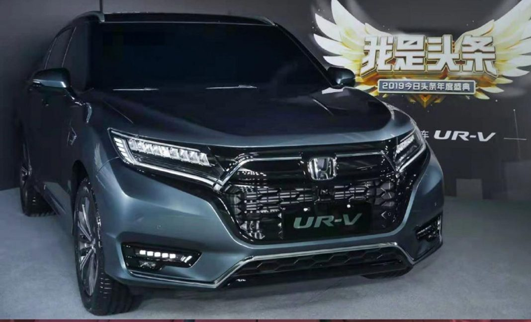 2020 Honda UR-V China 1
