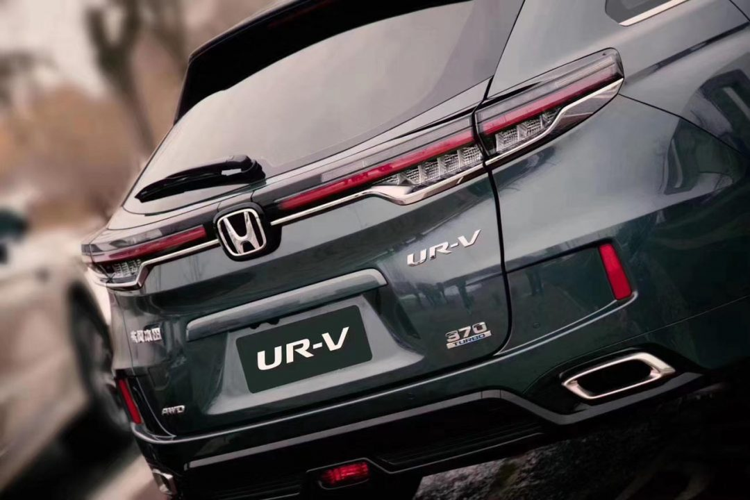 2020 Honda UR-V China Rear