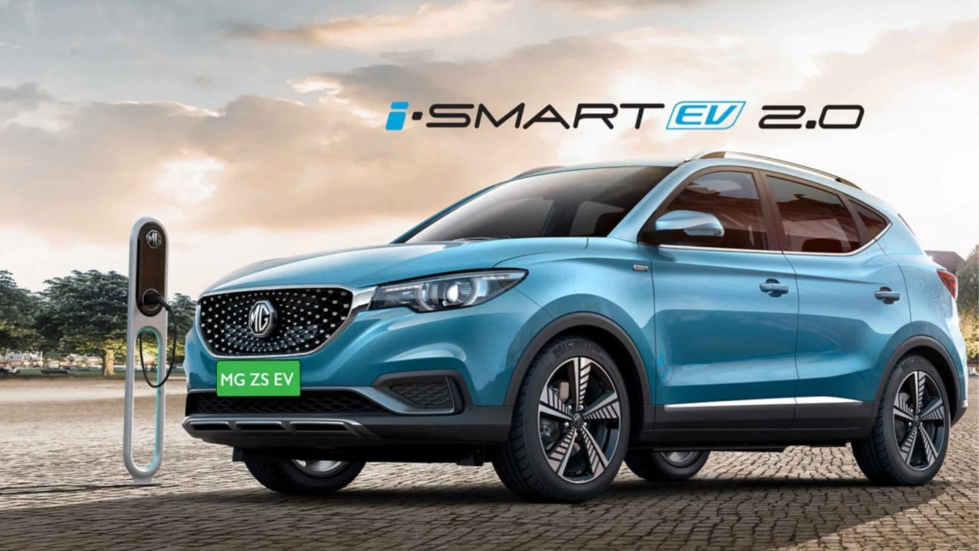 MG ZS Electric SUV Launching On January 27 In India | 340 KM Range