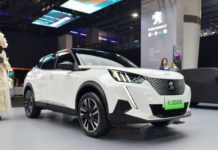 Peugeot 2008 Electric Suv2