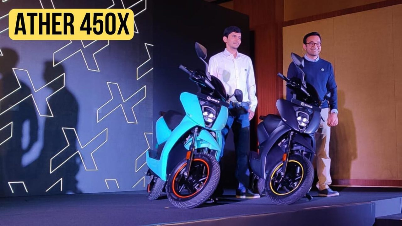 ather 450x-1