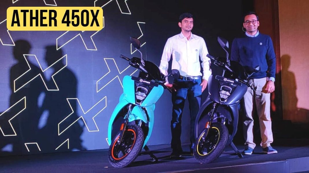 ather 450x-3
