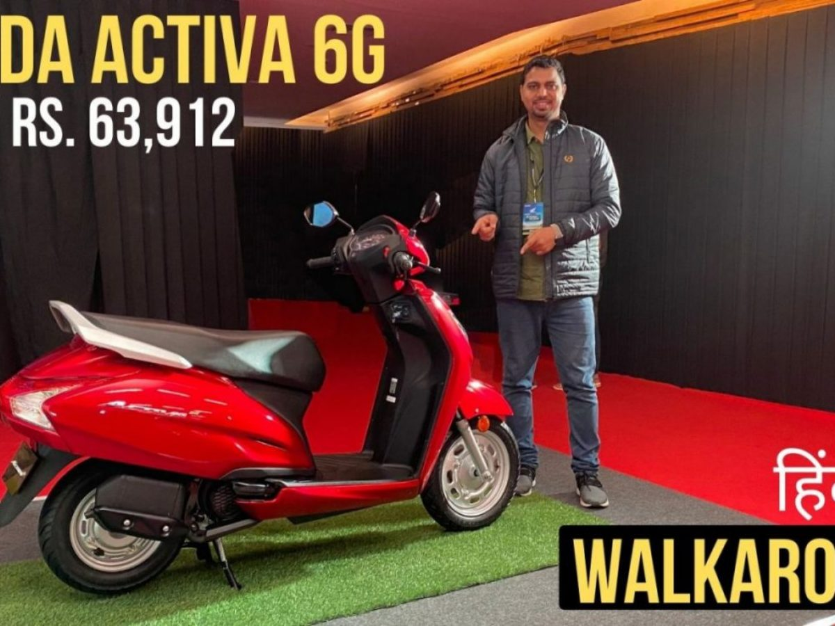 Red activa 2020