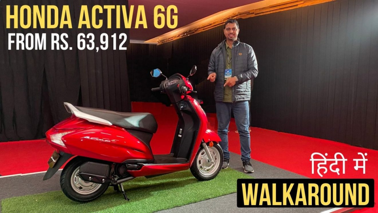 All New Honda Activa 6g Explained In Hindi Walkaround Video
