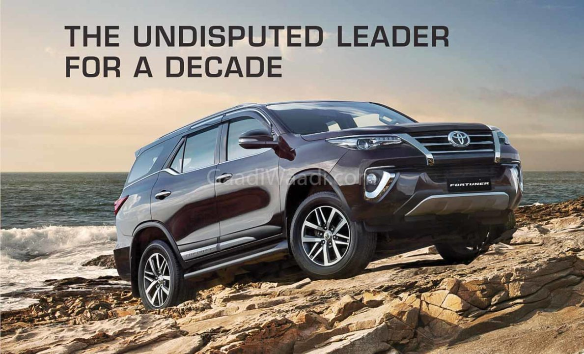 Toyota Fortuner Likely To Get 2.4L BS6 Diesel Engine Soon, 2.8L Could Discontinue
