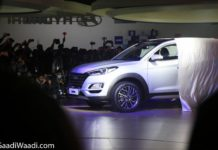 2020 Hyundai Tucson Launched Auto Expo